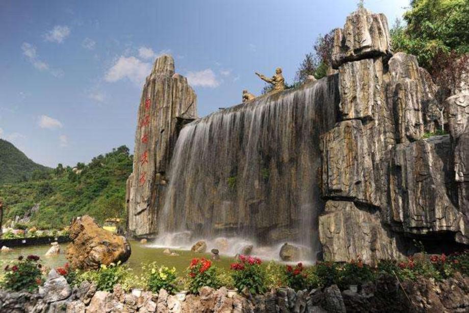 贵州南江大峡谷