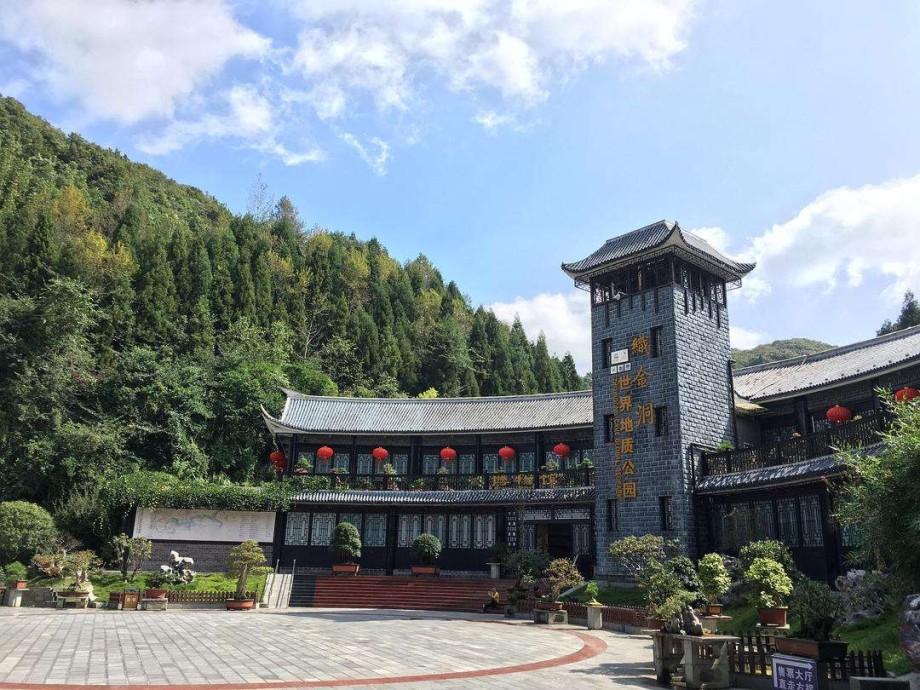贵州织金洞景区道路设施设计制作