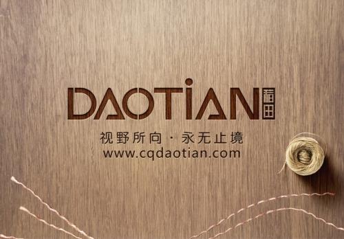 重庆稻田品牌设计