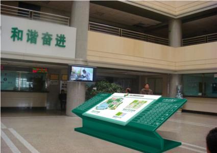 重庆医院标识设计的难点与流程的一些讲解